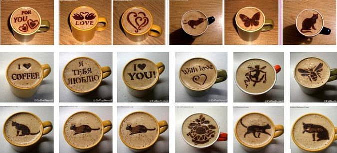 Как сделать кофе с рисунком в домашних